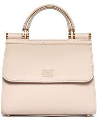 Dolce & Gabbana Sicily 58 Leather Bag - Natural
