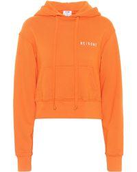 RE/DONE Reverse Weave Cotton Hoodie - Orange