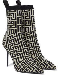 Balmain Skye Printed Sock Boots - Natural