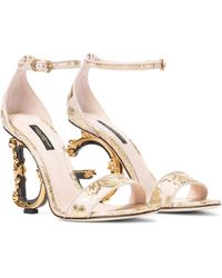Dolce & Gabbana Sandalen Keira 105 aus Brokat - Pink
