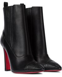 Christian Louboutin Me In The '90s 100 Leather Ankle Boots - Black