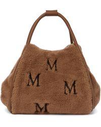 Max Mara Cabas Marin en laine de chameau à logo - Marron