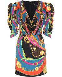 Versace Barocco Rodeo Printed Minidress - Multicolour