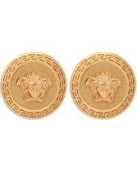 Versace Tribute Medusa Stud Earrings - Metallic