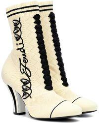 Fendi - Rockoko Knit Ankle Boots - Lyst