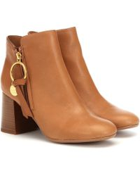 See By Chloé Louise Ankle Boots - Brown
