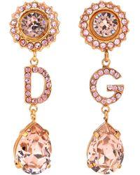 Dolce & Gabbana Verzierte Ohrringe - Mettallic