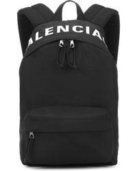 Balenciaga Wheel S Nylon Backpack - Black