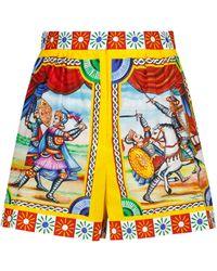 Dolce & Gabbana Short à taille haute imprimé en coton - Orange
