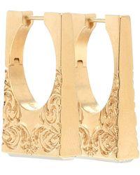 Maison Margiela Square Hoop Earrings - Metallic