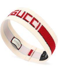 Gucci Striped Headband - White