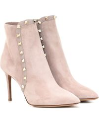 Valentino Rockstud Suede Ankle Boots - Multicolour