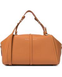 Max Mara Elsa Small Leather Shoulder Bag - Black