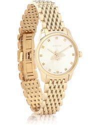 Gucci Reloj G-Timeless 29 mm - Metálico