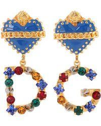 Dolce & Gabbana Boucles d'oreilles clip émaillées à ornements - Bleu