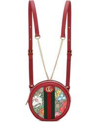 Gucci - Ophidia Flora Pattern Shoulder Bag - Lyst