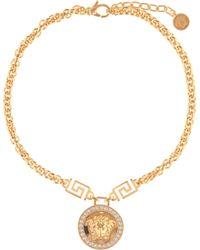 Versace Collar Icon Medusa - Metálico