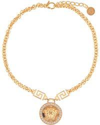 Versace Halskette Icon Medusa - Mettallic