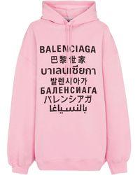 Balenciaga Languages Cotton-blend Hoodie - Pink