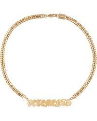 Vetements Logo Necklace - Metallic