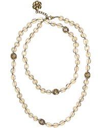 Gucci Halskette mit Glasperlen - Mettallic