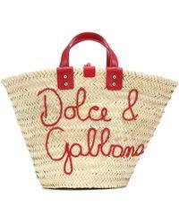 Dolce & Gabbana Kendra Medium Raffia Tote - Multicolour