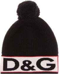 Dolce & Gabbana - Knitted Wool-blend Hat - Lyst