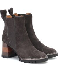 See By Chloé Mallory Suede Ankle Boots - Multicolor