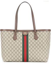 """Gucci Borsa Shopping """"ophidia Gg Supreme Original"""" - Marrone"""
