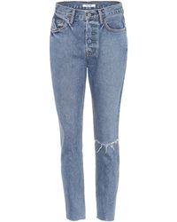 GRLFRND Karolina High-rise Skinny Jeans - Blue