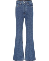 RE/DONE '70s Utlra High-rise Flared Jeans - Blue