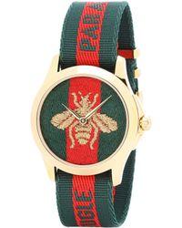 Gucci Le Marché Des Merveilles 38mm Striped Fabric Watch - Multicolor