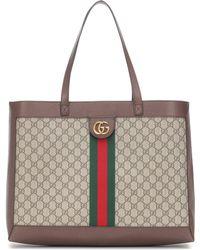 Gucci Ophidia GG Shopper - Multicolor