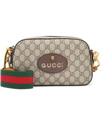 Gucci GG Supreme Crossbody Bag - Multicolour