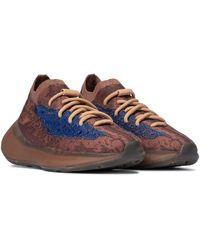 adidas Baskets YEEZY Boost 380 - Marron