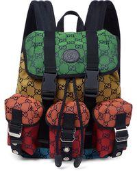 Gucci Mochila GG Small de lona - Multicolor