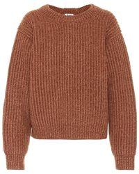 Acne Studios Pullover a coste in lana - Multicolore