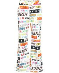 Kirin High-rise Flared Cotton Trousers - White