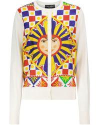 Dolce & Gabbana Cardigan imprimé en soie - Multicolore