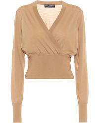 Dolce & Gabbana Cropped Wool Wrap Jumper - Natural