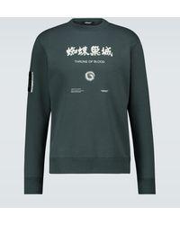 Undercover Cotton Sweatshirt - Multicolour