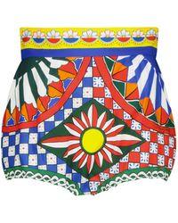 Dolce & Gabbana Short en popeline de coton imprimé - Multicolore