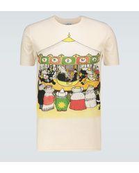 Lanvin T-shirt Babar à manches courtes - Multicolore