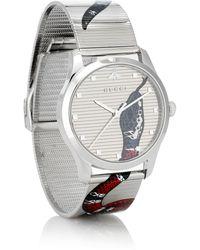 Gucci Le Marché Des Merveilles Watch - Metallic