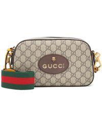 Gucci GG Supreme Crossbody Bag - Multicolor