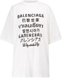 Balenciaga Camiseta en mezcla de algodón - Blanco