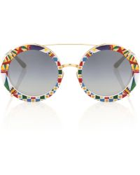 Dolce & Gabbana Customize Your Eyes Sunglasses - Multicolour