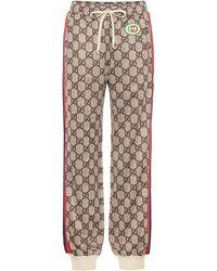 Gucci GG Supreme Trackpants - Natural