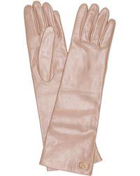 Valentino Garavani Leather Gloves - Multicolour
