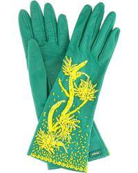 Prada - Exklusiv bei mytheresa – Handschuhe aus Leder - Lyst